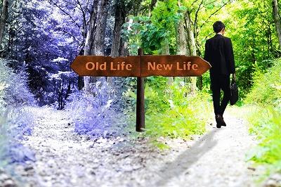 資格によって人生が変わる
